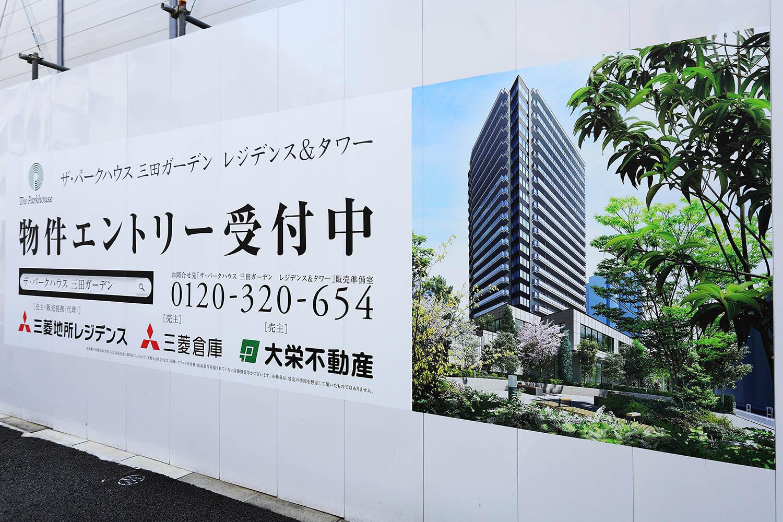ハウス ガーデン パーク ザ 三田 榊 淳司オフィシャルサイト