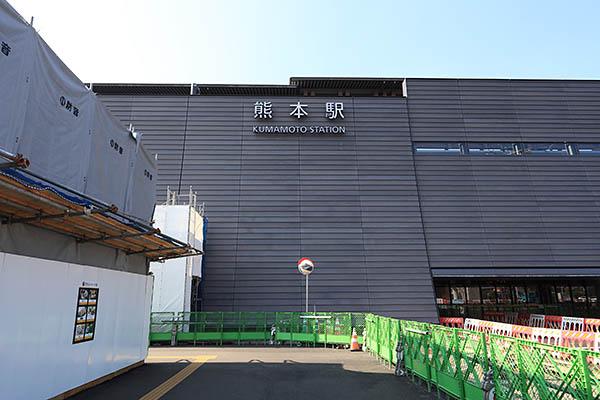 アミュ プラザ 熊本