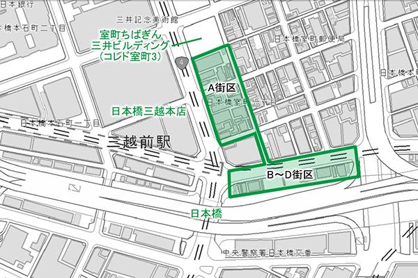 日本橋室町一丁目地区第一種市街地再開発事業